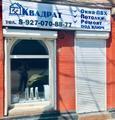 Окна ПВХ,москитные сетки,комплектующие к окнам из пвх,натяжные потолки,ремонт квартир